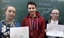 Межрегиональная заочная физико-математическая олимпиада школьников