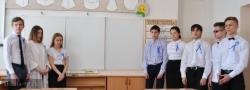 """Итоги районной конференции """"Мы выбираем жизнь"""""""